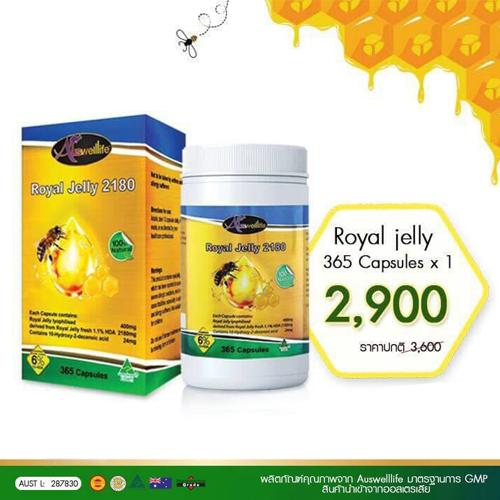 Auswelllifeนมผึ้ง Royal Jelly ขนาด 365 เม็ด 1 กระปุก