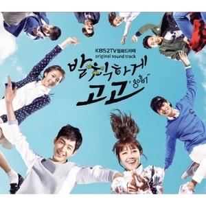 ซีรีย์เกาหลี Sassy Go Go O.S.T - KBS Drama
