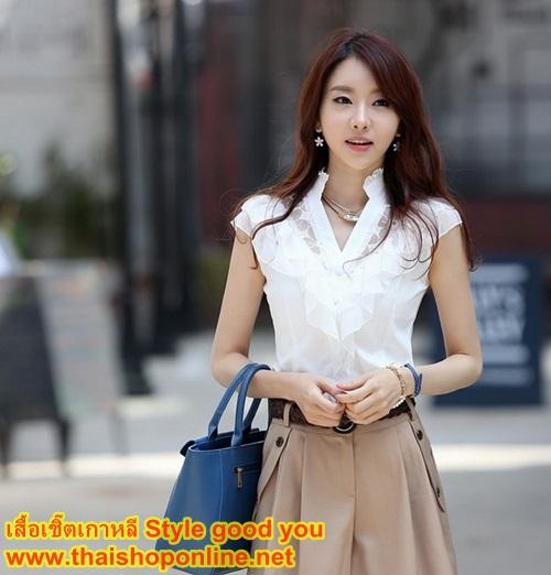 เสื้อเกาหลี style good you เสื้อเชิ๊ตสีขาว คอแหลมแต่งลูกไม้ช่วงบน แต่งระบายลูกไม้ด้านหน้า ติดกระดุมผ่าหน้า สวยเหมือนแบบ พร้อมส่ง