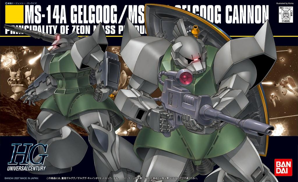 HGUC 1/144 GELGOOG CANON