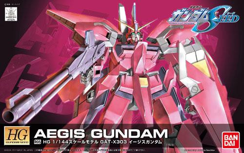 HG 1/144 R05 AEGIS GUNDAM