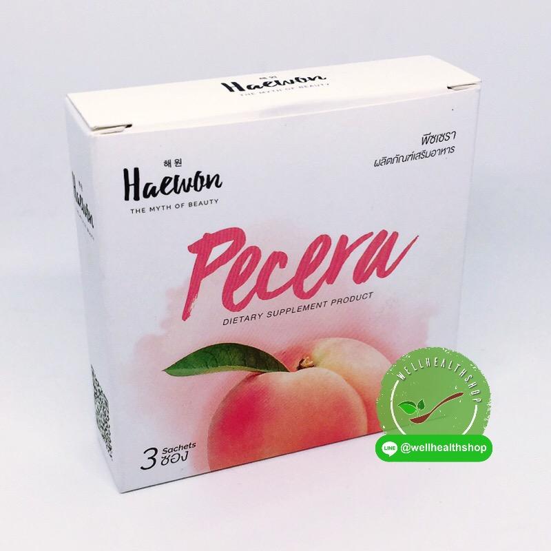 Pecera พีซเซรา อาหารเสริม เซราไมด์ จาก พีช บำรุงสุขภาพผิว