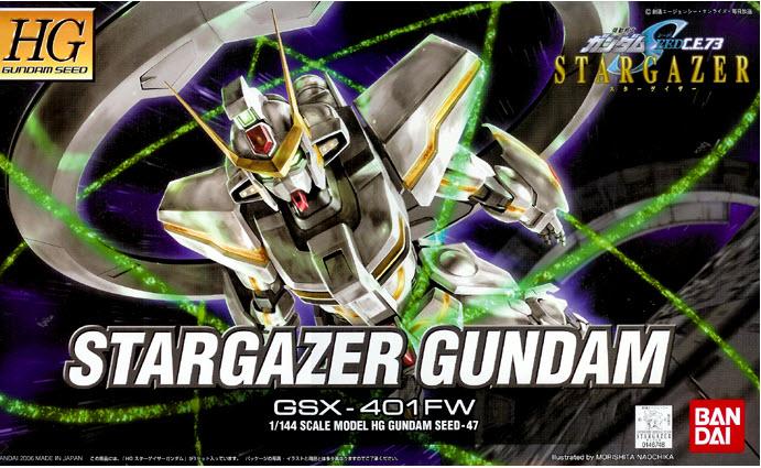 HG 1/144 STARGAZER GUNDAM