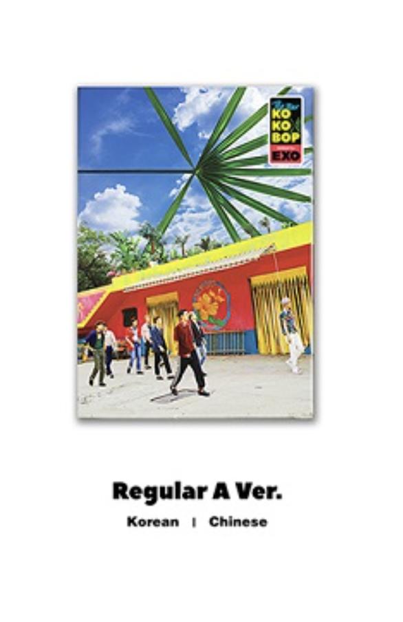 EXO - Album Vol.4 [THE WAR] Korean Ver. หน้าปก Regular A Ver.