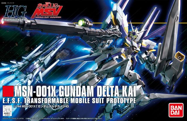 HGUC 1/144 Delta Gundam Kai