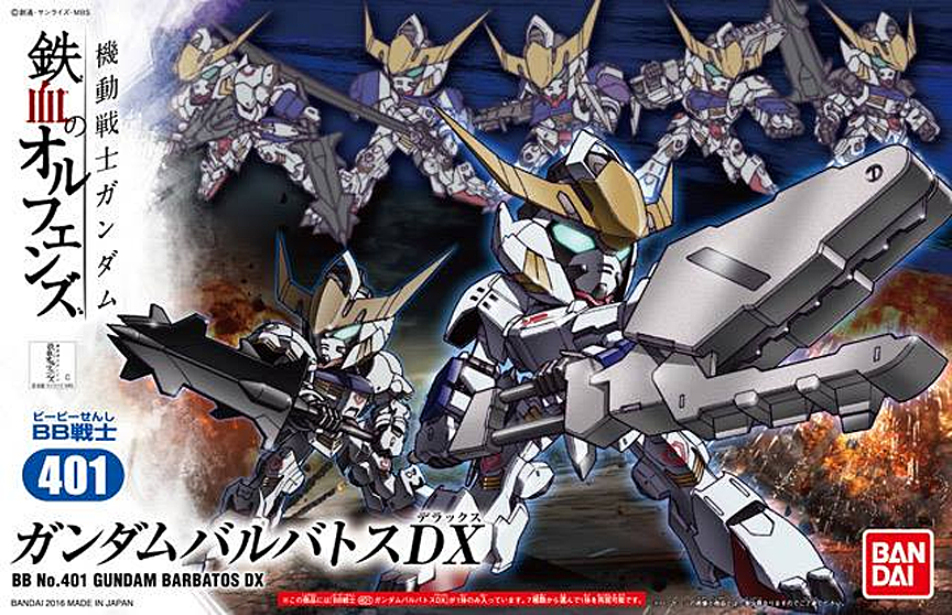 BB401 Gundam Barbatos DX
