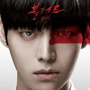 ซีรีย์เกาหลี BLOOD O.S.T