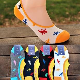 S176 **พร้อมส่ง** (ปลีก+ส่ง) ถุงเท้าคัทชู แฟชั่นเกาหลี มี 4 สี เนื้อดี งานนำเข้า(Made in China)