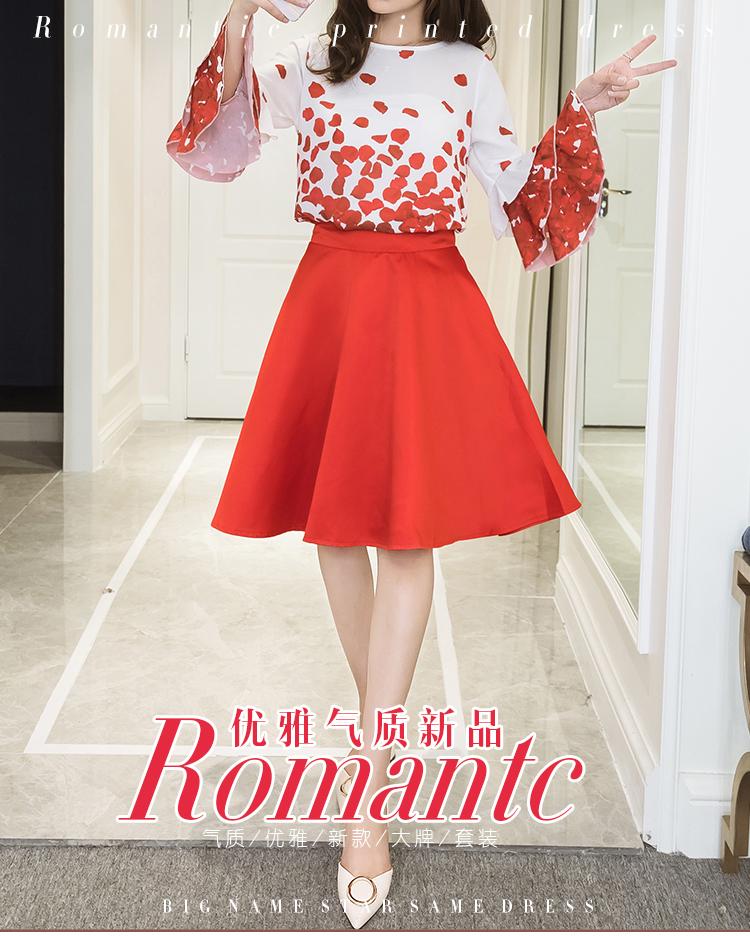 เสื้อผ้าแฟชั่นเกาหลี set 2 ชิ้น เสื้อและกระโปรงสวยมากๆ