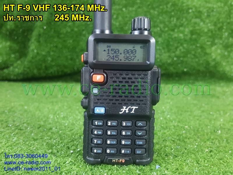 HT F-9 เครื่องดำ VHF136-174/245 MHz. ปท.ราชการ