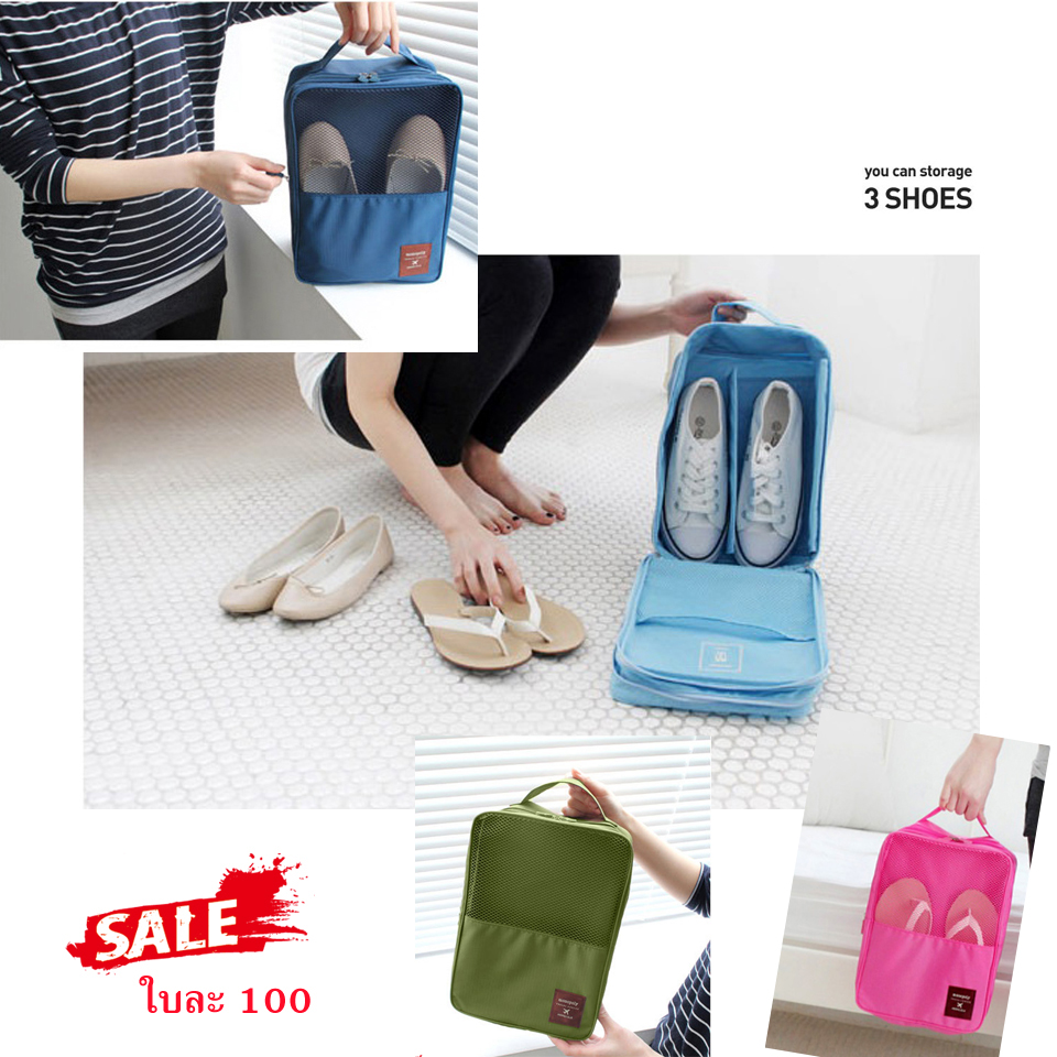 กระเป๋าใส่รองเท้าป้ายผ้า