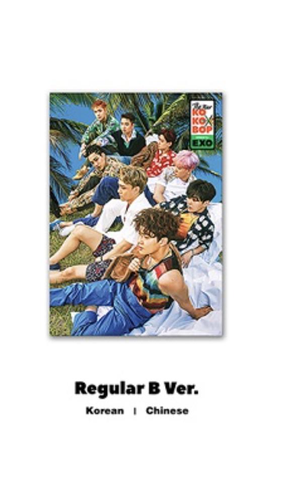 EXO - Album Vol.4 [THE WAR] Chinese Ver. หน้าปก Regular B Ver.