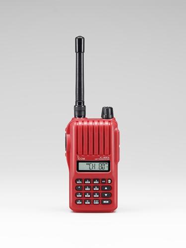 โปรโมชั่น ICOM IC-80FX เครื่องแดงมีปท. แท้