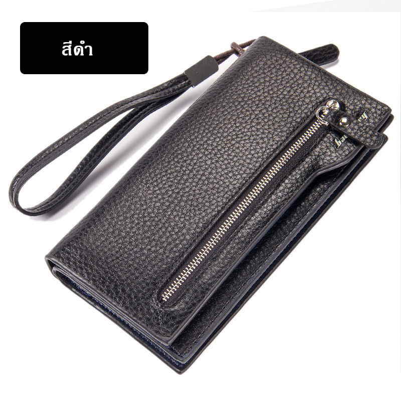 Pre-order กระเป๋าสตางค์+คลัทซ์นักธุรกิจผู้ชาย ใบยาว แต่งซิป ใส่โทรศัพท์ iphone แฟชั่นเกาหลี ยี่ห้อ baellerry รหัส BA-S1507 สีดำ *ไม่มีกล่อง