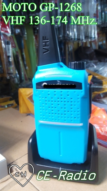MOTO GP-1268F UHF