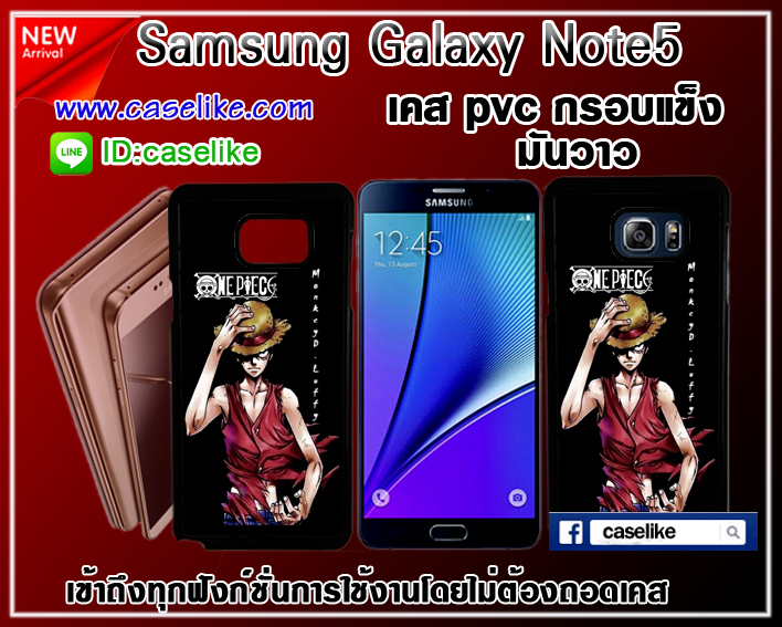 One Piece Samsung Galaxy Note5 pvc case