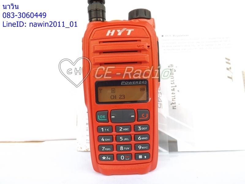 HYT POWER245