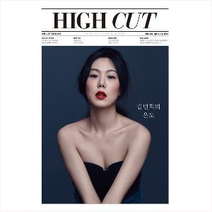 นิตยสารเกาหลี High Cut - Vol.147 ปก Kim Min Hee ด้านในมี แฝดสอง ซอลลี่ f(x) พร้อมส่ง