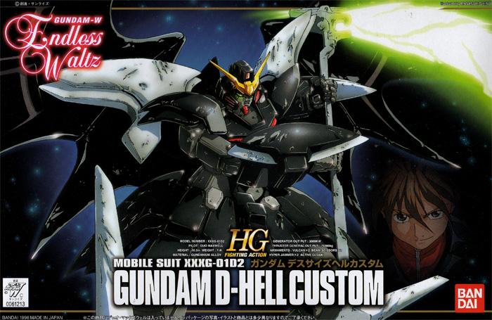 HG 1/144 DEATHSCYTHE HELL CUSTOM