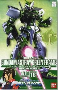1/100 GUNDAM ASTRAY (GREEN FRAME)
