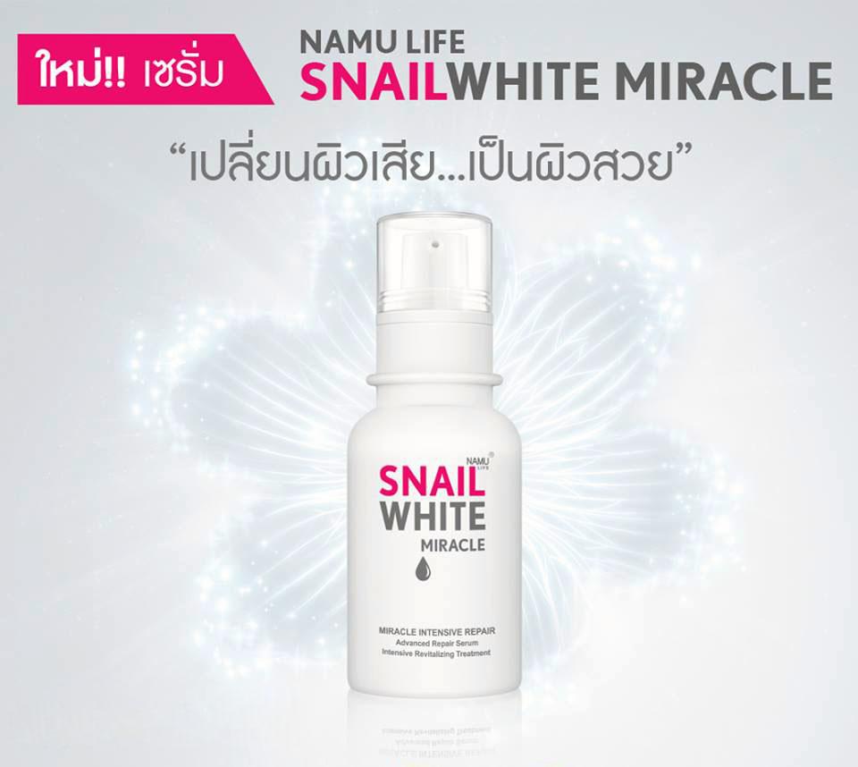 Snail White Miracle Intensive Repair สเนลไวท์ มิราเคิล อินเทนซีฟ รีแพร์