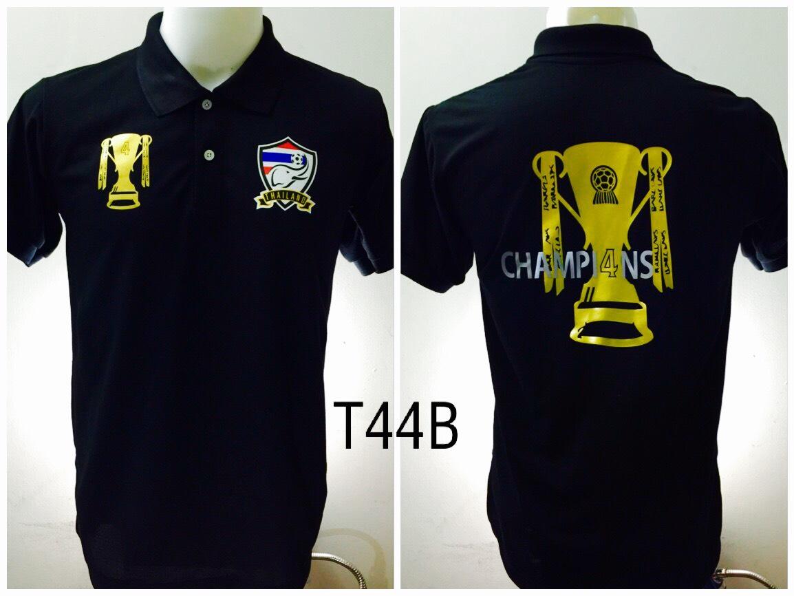 เสื้อโปโล ทีมชาติไทย ลายแชมป์ AFF 4 สมัย สีดำ T44B