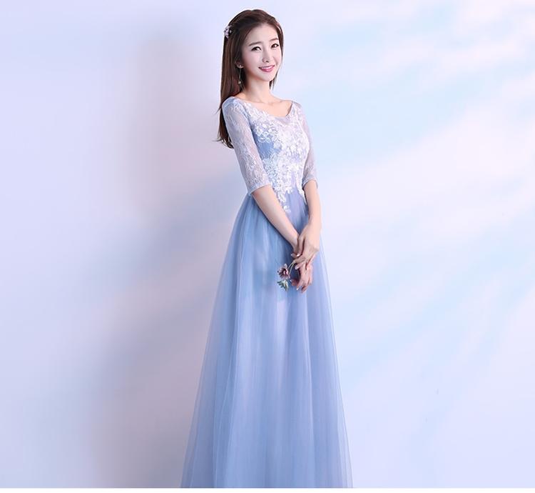 ชุดราตรียาว ใส่ออกงานสุดหรู คอวี แขนยาวสามส่วน ตัวเสื้อด้านนอกสุดเป็นผ้าโปร่งสีฟ้า