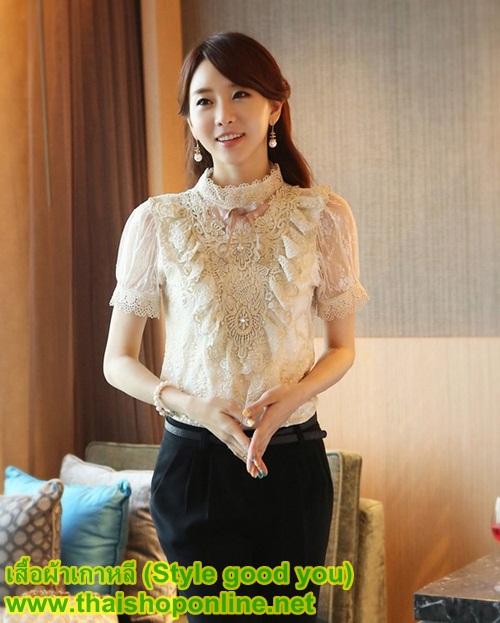 เสื้อผ้าเกาหลี Style good you เสื้อผ้าลูกไม้ สีครีมทอง แต่งระบายที่หน้าอก แขนตุ๊กตา คอติด มีซับในสวยเหมือนแบบครับ (เนื้อผ้าดี เกรด A) พร้อมส่ง