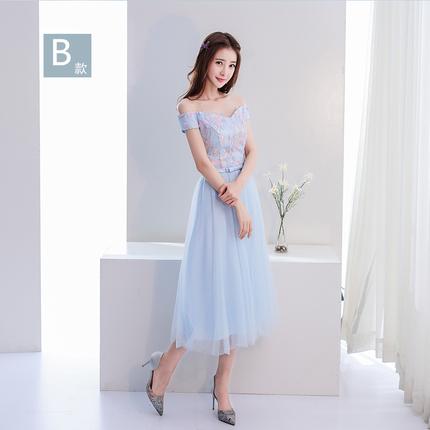 ราตรียาวสีฟ้า ใส่ออกงานสวยหรู ตัวเสื้อผ้าโปร่งปักด้วยด้ายเป็นลายเส้นก้านดอกไม้สีเงิน