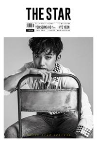 นิตยสารเกาหลี THE STAR 2016 June หน้าปก ยูซึงโฮ ปกหลังฮโยยอน พร้อมส่ง