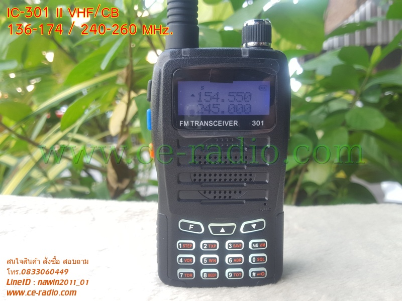 IC-301 เครื่องดำ 2 ย่าน VHF 136-174 CB240-260 MHz. PTT แยก
