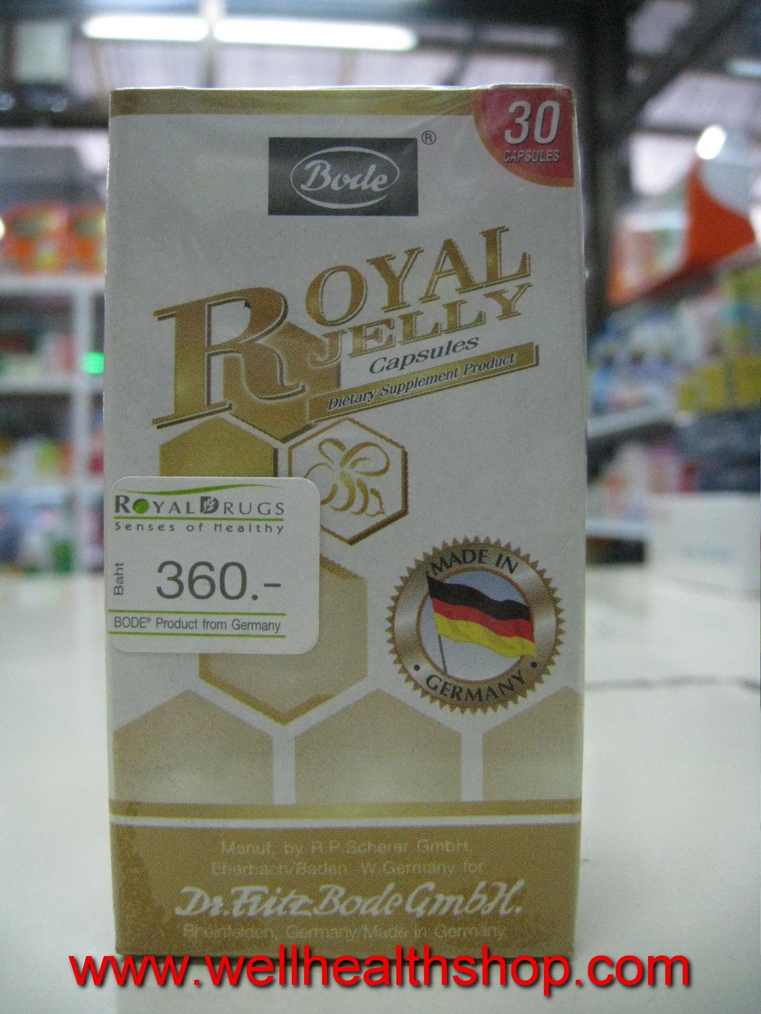 Bode Royal Jelly 30 cap นมผึ้ง โบเด้