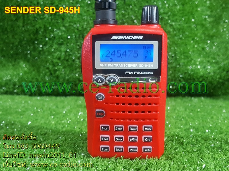 เครื่องแดง มือ2 SENDER SD-945H