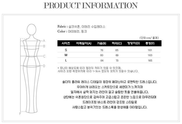 size เสื้อผ้าเกาหลี