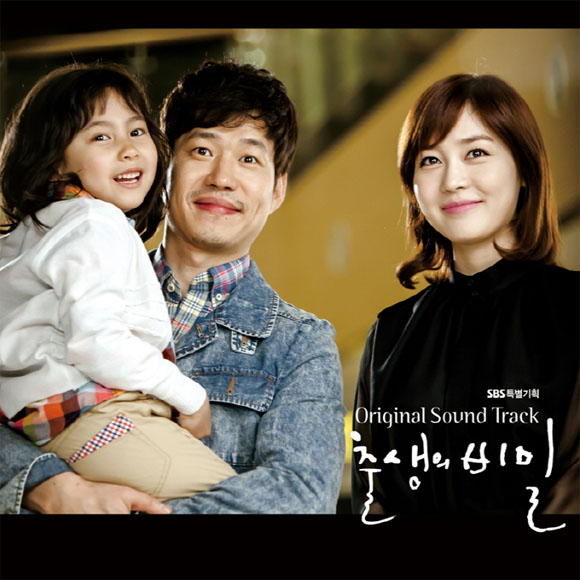 ซีรีย์The Secret of Birth O.S.T - SBS Drama