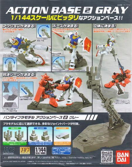Action Base 2 (Gray)