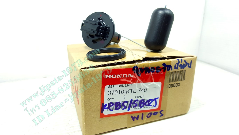 (Honda) ลูกลอยวัดระดับน้ำมันเชื้อเพลิง Honda Wave 100 S ปี 2005 แท้