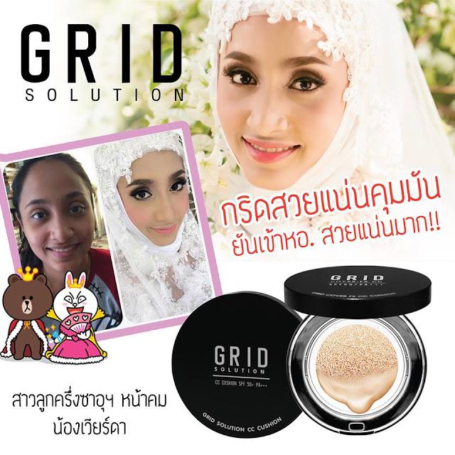 Grid Solution CC Cushion SPF 50+ PA+++