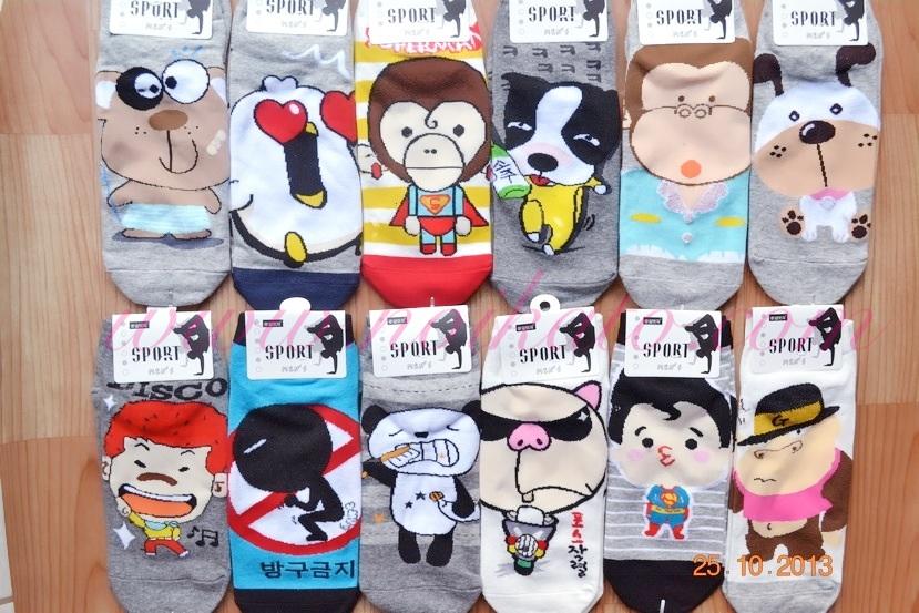S056**พร้อมส่ง** (ปลีก+ส่ง) ถุงเท้าแฟชั่นเกาหลีผู้ชาย ข้อสั้น ลายการ์ตูน เนื้อดี งานนำเข้า(Made in china)