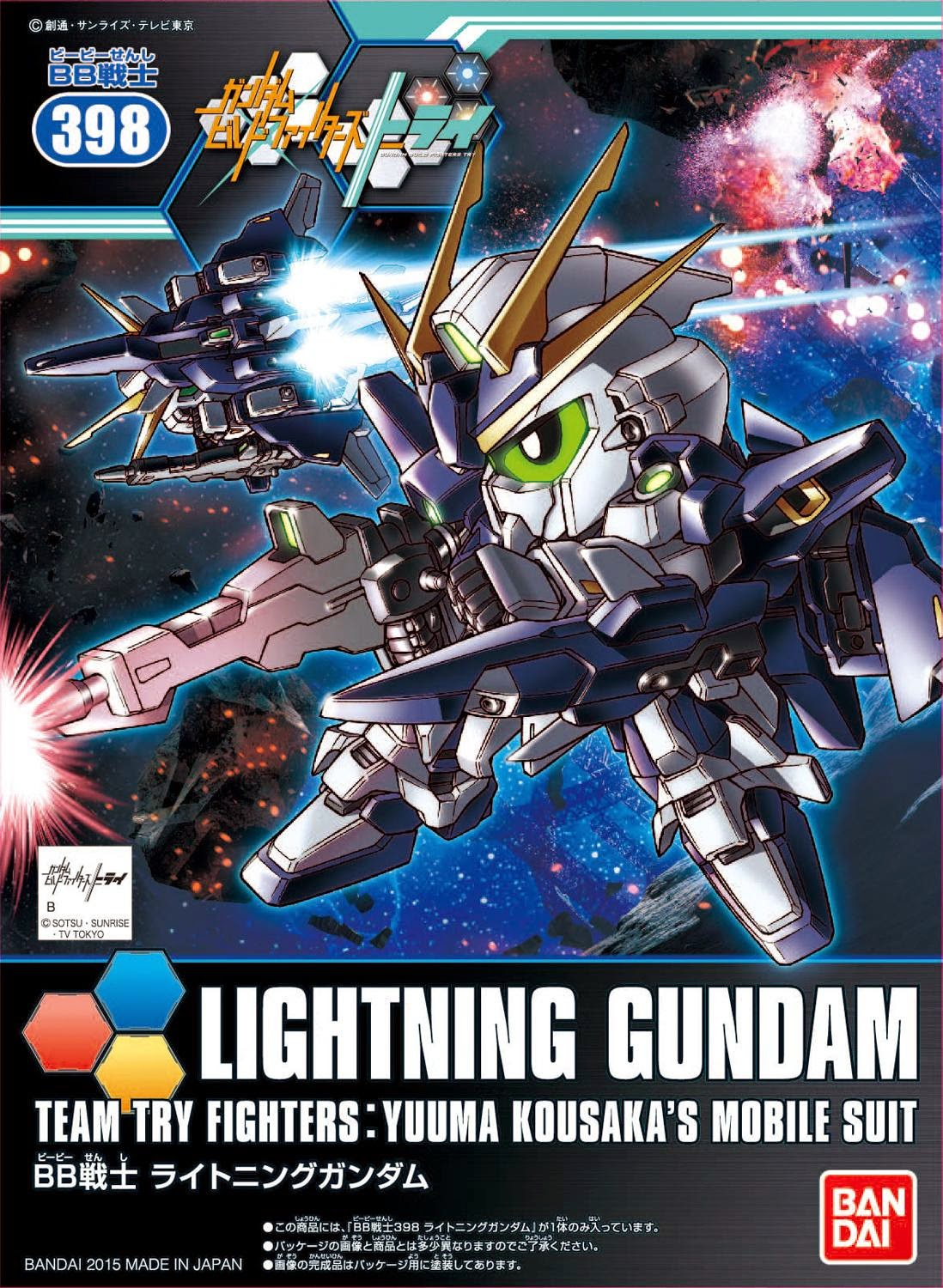 BB398 Lighting Gundam