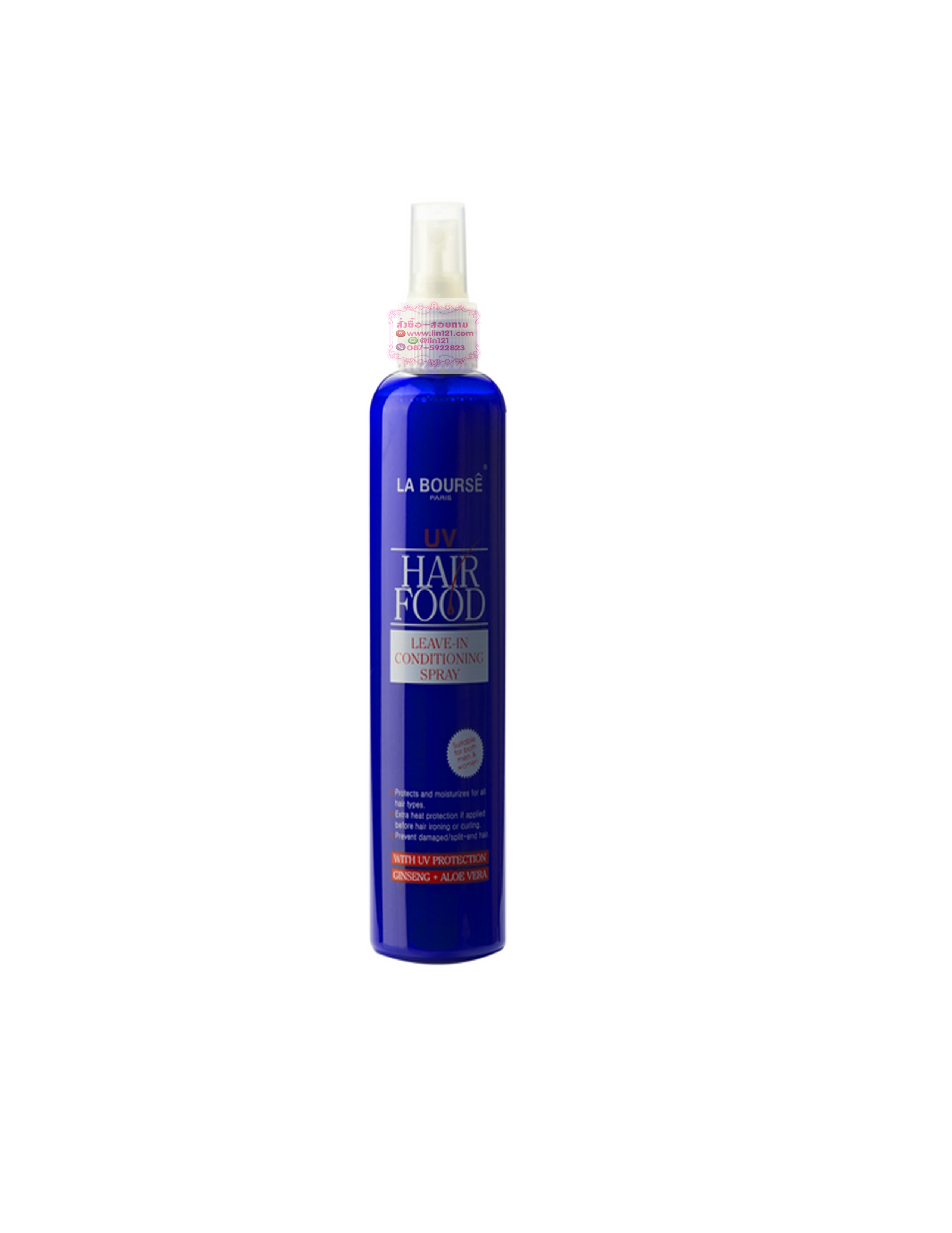 UV HAIR FOOD LEAVE-IN CONDITIONER SPRAY
