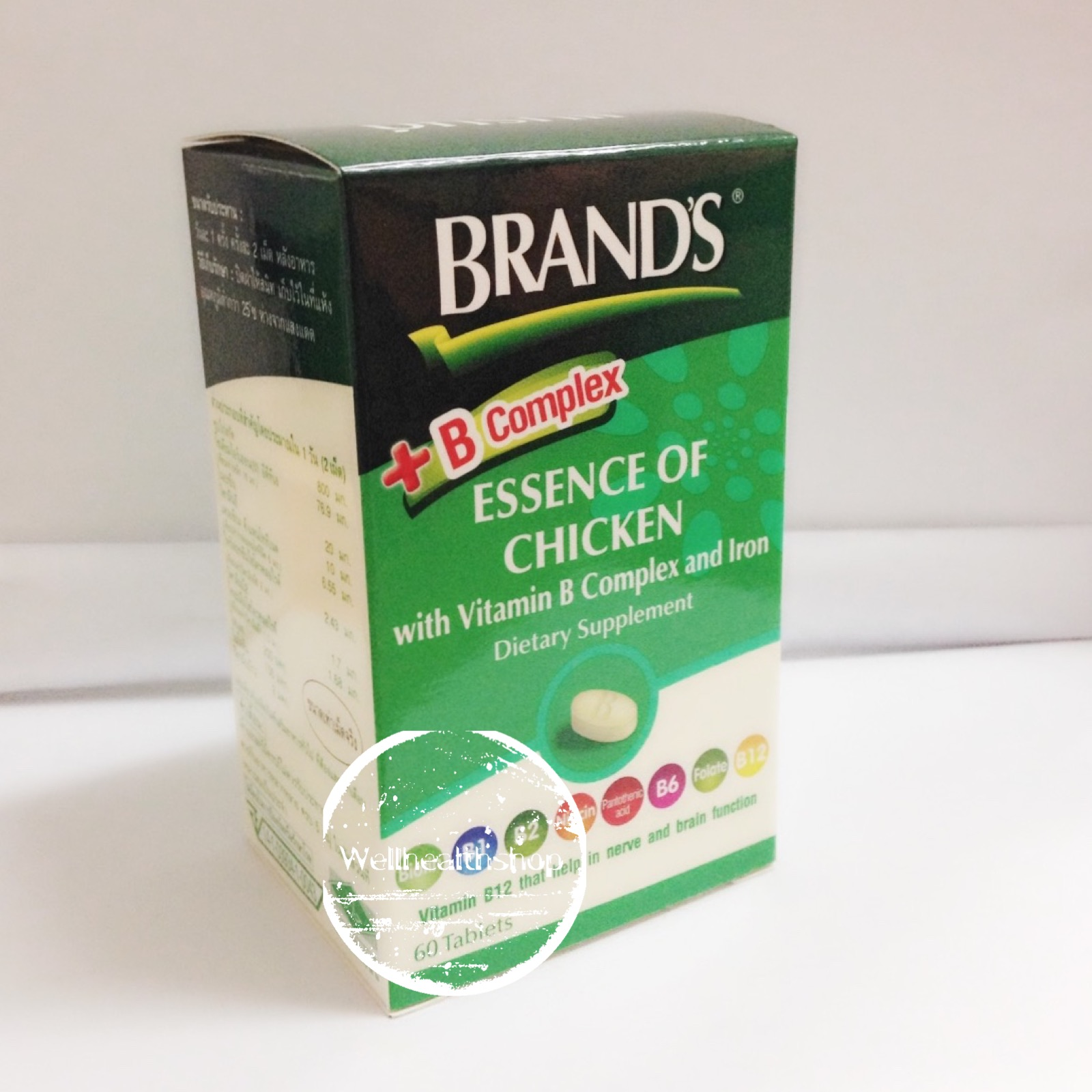 Brand แบรนด์ ซุปไก่สกัด ผสมวิตามินบี คอมเพล็กซ์และธาตุเหล็ก