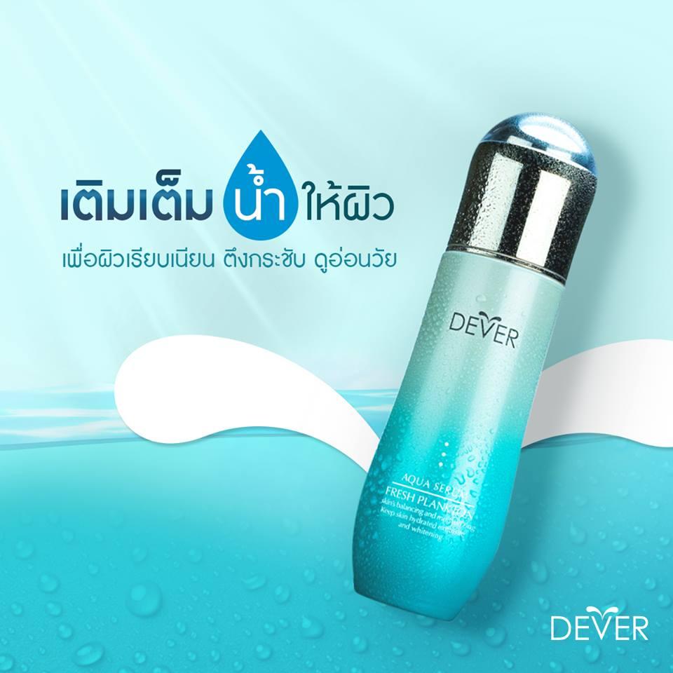 Dever Aqua Serum Fresh Plankton ดีเวอร์ น้ำตบแพลงตอน