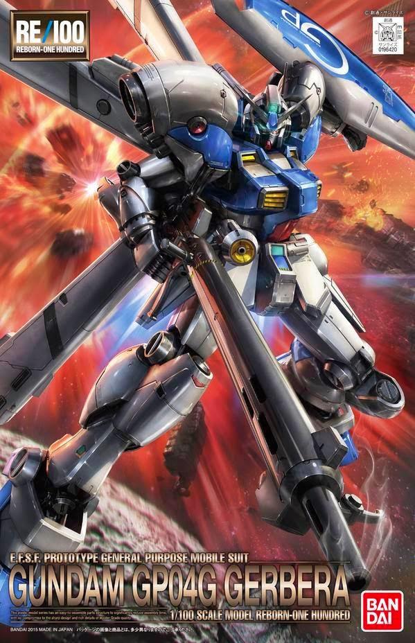 RE/100 RX-78 GP04G Gundam GP-04 (Gebera)