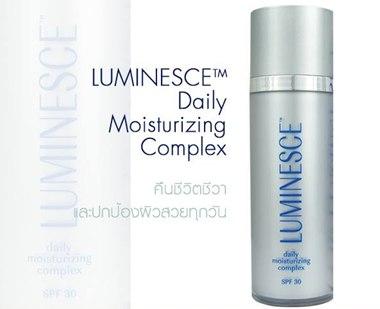 Jeunesse Luminesce Daily Moisturizing Complex เจอเนสส์ ลูมิเนส เดลี่ มอยเจอร์ไรซิ่ง คอมเพล็กซ์