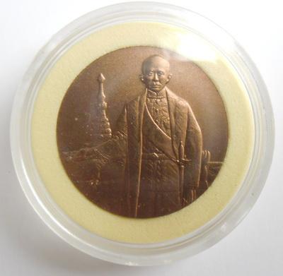 เหรียญรัชกาลที่ 4 เฉลิมพระเกียรติ ครบ 200 ปี