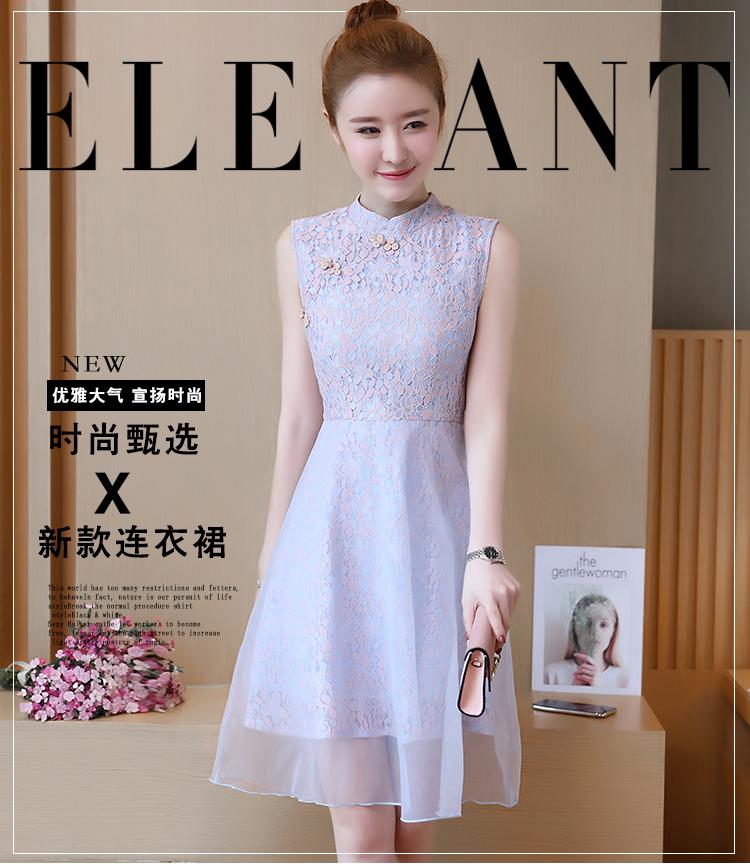 ชุดเดรสออกงาน แขนกุด คอจีน ตัวเสื้อผ้าลูกไม้ลายดอกไม้สีฟ้าสลับกับสีชมพู ซับในด้วยผ้าสีฟ้า