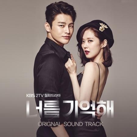 ซีรีย์เกาหลี I Remember You O.S.T