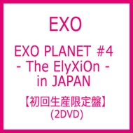 EXO PLANET #4 -The ElyXiOn -in JAPAN [First Press Limited Edition] (2DVD)