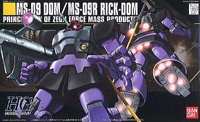 HGUC 1/144 DOM/RICKDOM